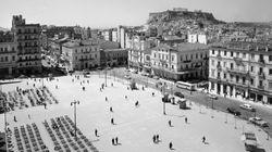 Φωτογραφίες της παλιάς Αθήνας στο Αεροδρόμιο Ελ.
