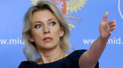 러시아가 '영국 외교관 맞추방'을