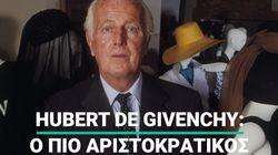 Hubert de Givenchy: Ο πιο αριστοκρατικός
