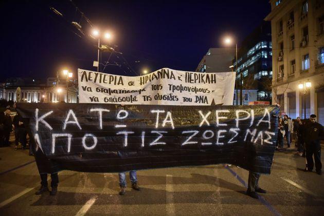 Πορεία αλληλεγγύης στο κέντρο της Αθήνας για την Ηριάννα και τον