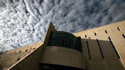 Ισραήλ: Το Ανώτατο Δικαστήριο ανέστειλε τις απελάσεις Αφρικανών μεταναστών σε τρίτες
