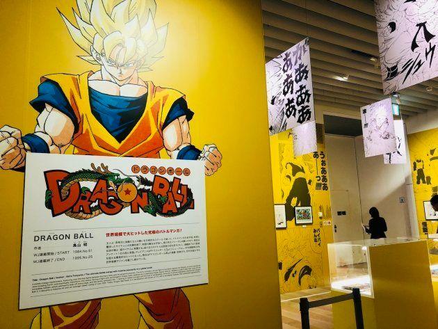 1990년대 일본만화에 열광했던 사람들을 위한 전시가 도쿄에서