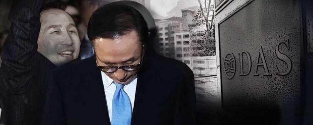 'MB 단죄' 검찰은 박수받을 자격