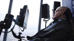 스티븐 호킹 박사가 죽어서도 과학발전에