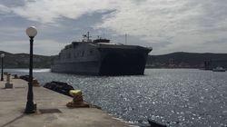Στη Σύρο αγκυροβόλησε το ταχύπλοο πλοίο του Αμερικανικού Ναυτικού