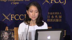 일본 기자가 이야기하는 일본에 미투가 없는