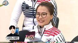샤이니 태민과 전화통화를 한 안경선배의
