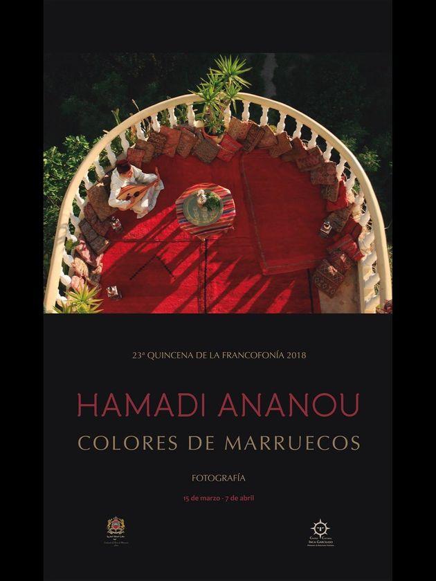 L'artiste Hamadi Ananou expose