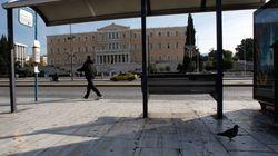Κυκλοφοριακές ρυθμίσεις την Κυριακή στην Αθήνα λόγω του Ημιμαραθώνιου