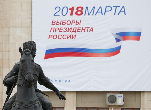 Η Ρωσική Εξωτερική Πολιτική στα 18 χρόνια παντοδυναμίας