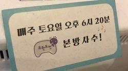'무한도전' 멤버들이 각자 종영에 대한 아쉬움을 밝히며 한