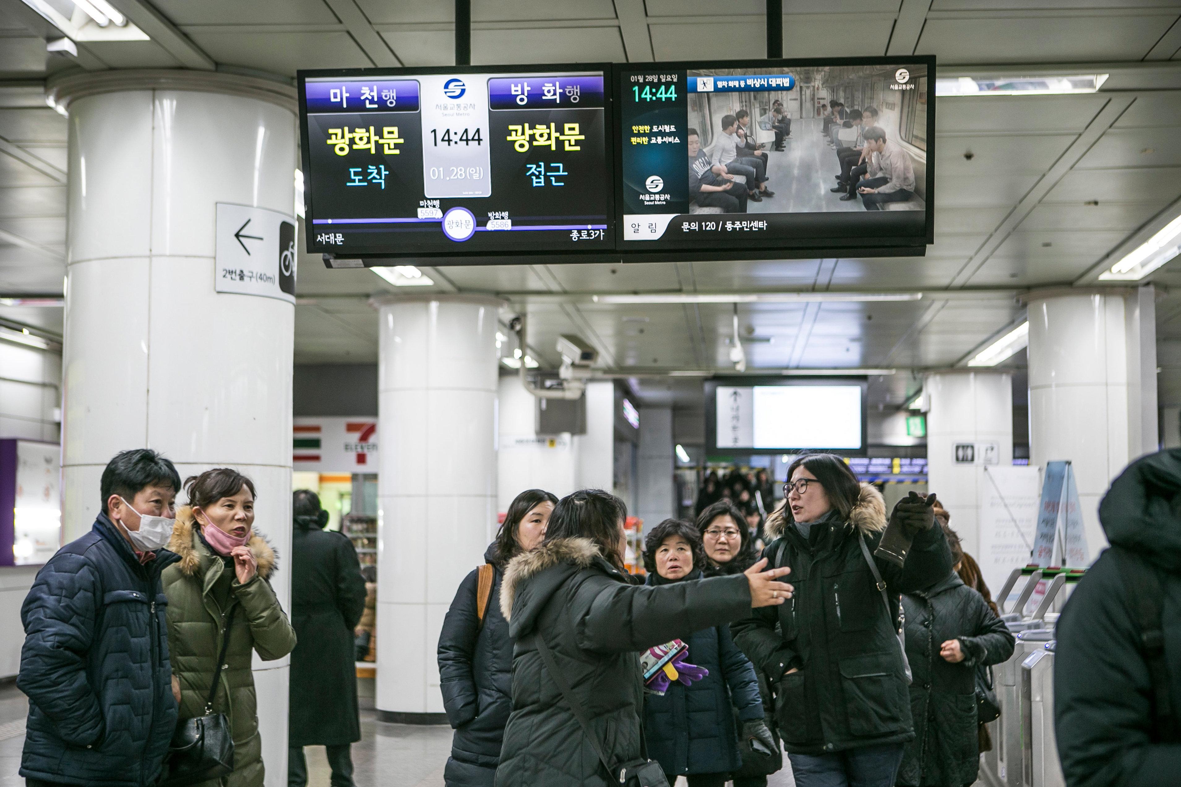 '서울 지하철역 10여 곳을 폭파하겠다'는 협박 전화가 걸려온