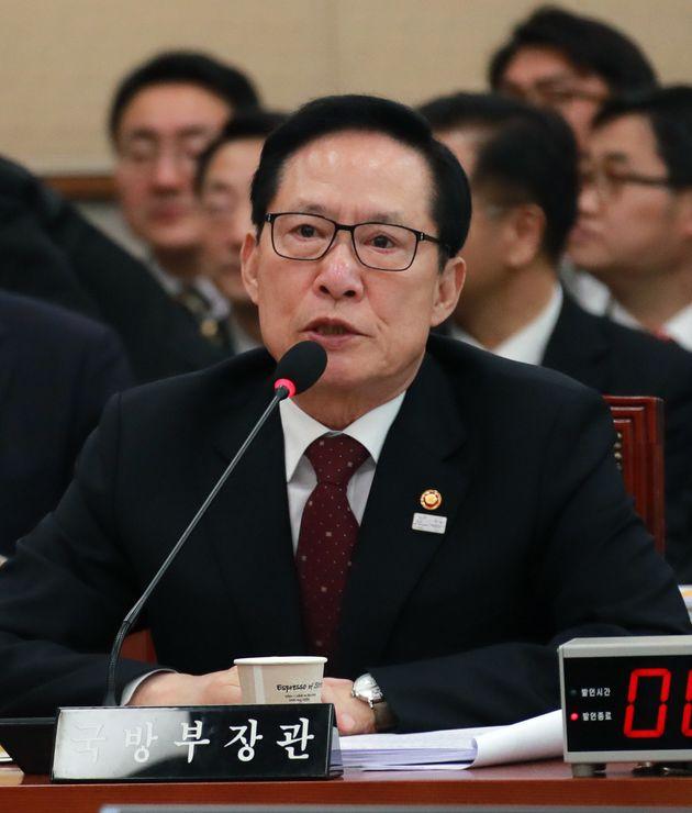 국방부에서 '간부식당' 폐쇄한 송영무 장관이 한