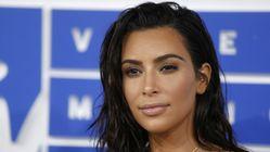 Αυτή είναι η πρώτη δημόσια εμφάνιση της νεογέννητης κόρης της Kim Kardashian, Chicago