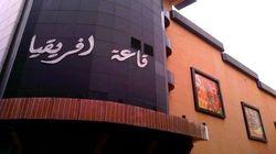 Alger: la salle de cinéma
