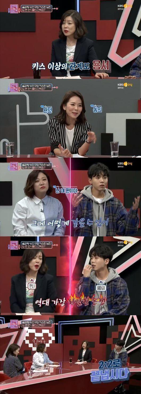 '연애의참견' 최화정·김숙·곽정은, 바람男 허용 범위 놓고 '살벌