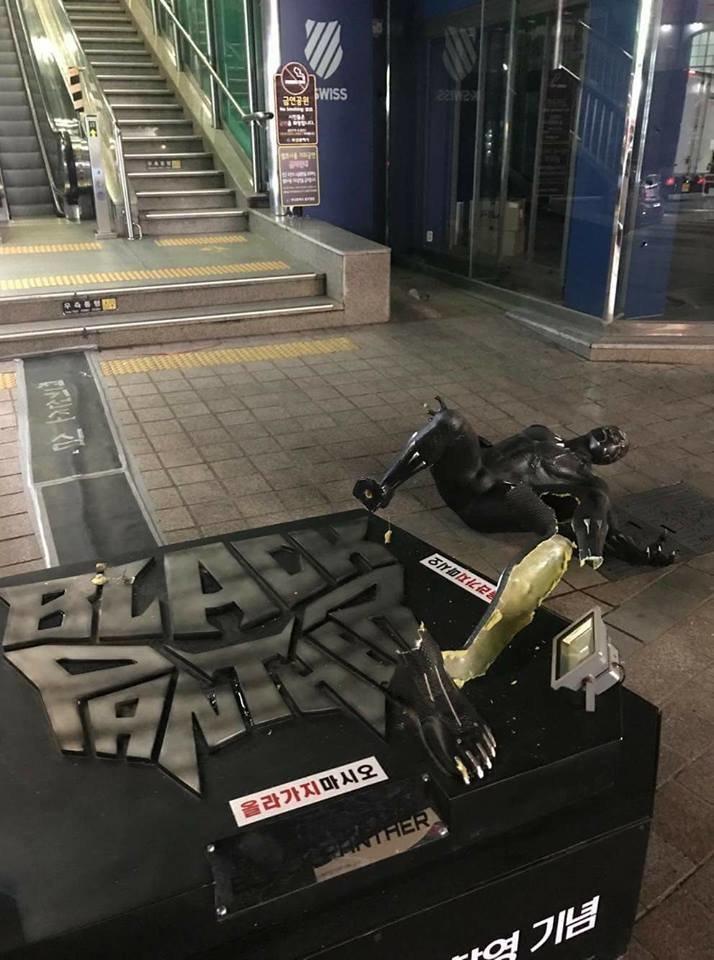 부산 '블랙팬서' 조각상이