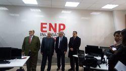 L'incubateur de l'École Nationale Polytechnique lance un appel aux porteurs de projets