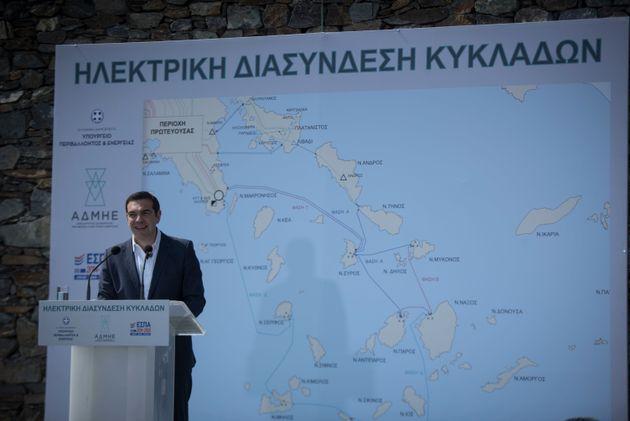Τσίπρας: Εξοικονόμηση 3 δισ. εντός 20ετίας από τη διασύνδεση των Κυκλάδων με το ηπειρωτικό δίκτυο