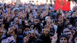 Jerada: Suite à l'arrestation d'une vingtaine de personnes, des comités de soutien