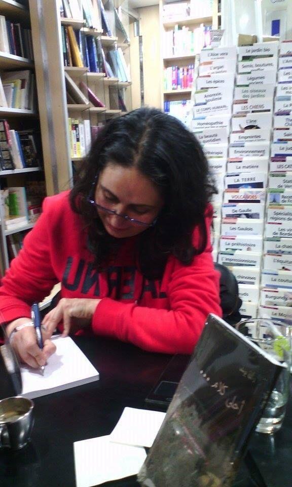 Olfa Youssef, Librairie Al Kitab -Tunis, Mars