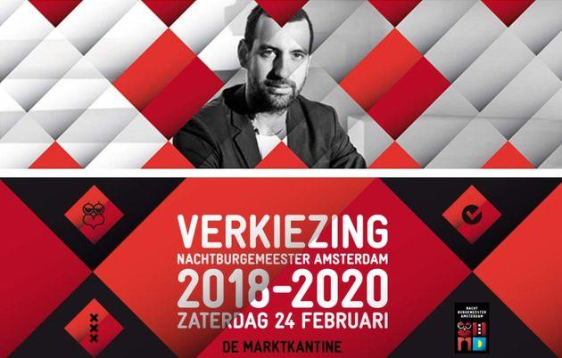 그림10. (위) 2012년(초선), 2014년(재선) 암스테르담의 '밤의 시장'으로 임명된 미릭 밀란(Mirik Milan), (아래) 새로운 밤의 시장 선출을 위한 선거를 진행...