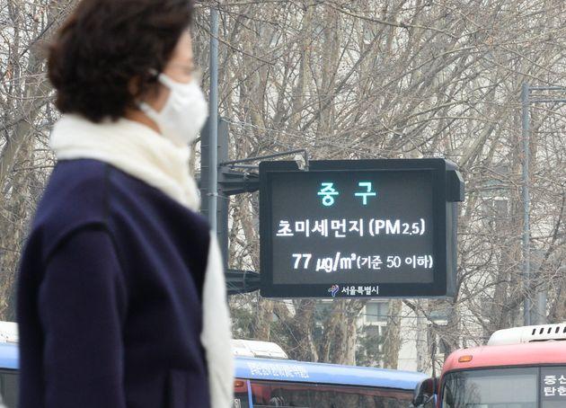 미세먼지 환경기준 27일부터 미·일 수준으로