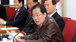 홍준표가 '자유한국당 인물기근론'에