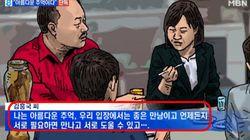 김흥국은 성폭행 항의하는 여성에게