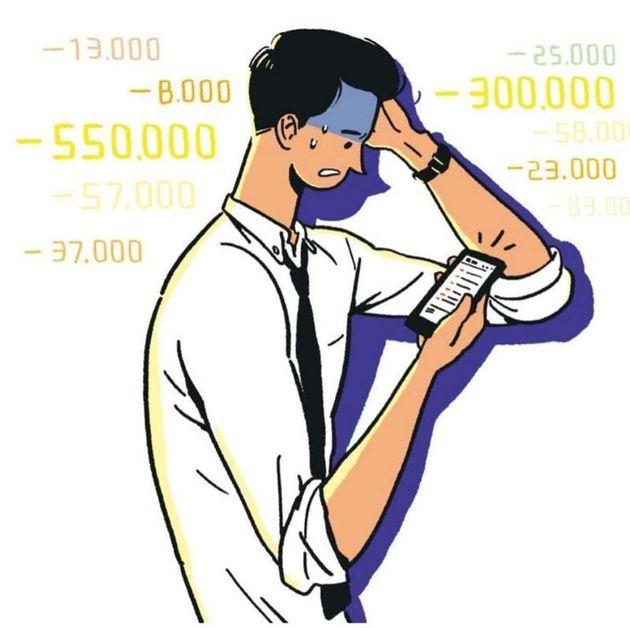 청년 빚 80%가 학자금 대출…반전 없는 '적자