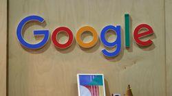 Google: 300 εκατ. δολάρια μέσα σε τρία χρόνια για βελτίωση του επιπέδου της