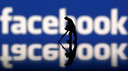 «Σοκαρισμένο» δηλώνει το Facebook από την υπόθεση της Cambridge Analytica- αποπομπή του CEO