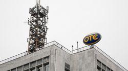 ΤΑΙΠΕΔ: Στη Deutsche Telekom περνά και το 5% του