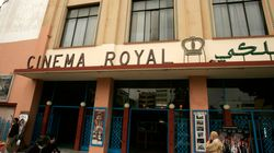 Le Centre cinématographique marocain dévoile les chiffres du box office 2017 (et ils ne sont pas