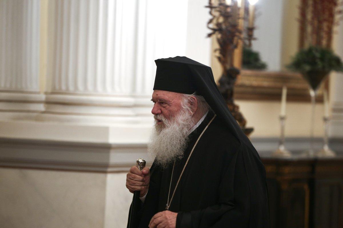Ιερώνυμος για τα θρησκευτικά: Εκκλησία και Πολιτεία να συνεχίσουν τη συνεργασία τους, ώστε αυτό που θα βγει στο τέλος να γίνε...