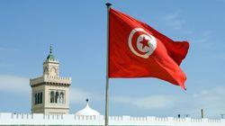 Cette belle fête à l'ambassade de Tunisie à