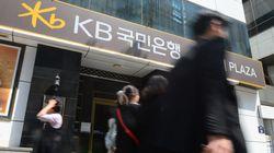 KB국민은행은 남성 지원자에게만 가산점을