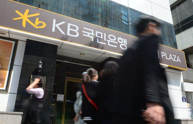 KB국민은행, 남성 지원자만 가산점 … 인사담당