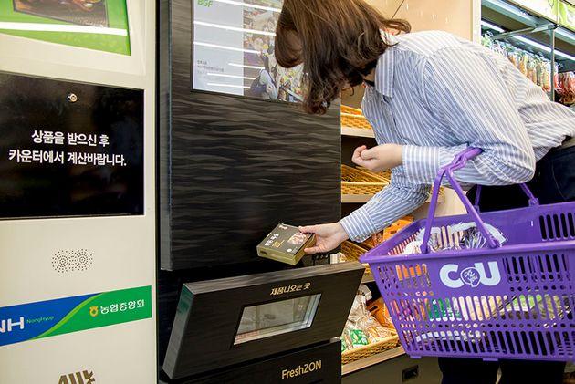 CU에 삼겹살 자판기