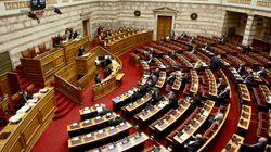 Ανεκχώρητο έναντι τραπεζών το 50% της κρατικής χρηματοδότησης, βάσει τροπολογίας του
