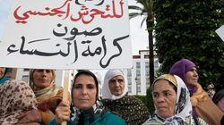 """""""Manchoufouch"""", une première application lancée au Maroc pour dénoncer le harcèlement"""