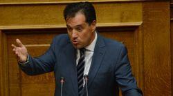 Γεωργιάδης σε προανακριτική Novartis: «Στη γελοιότητα που σας παρέσυρε ο κ. Τσίπρας, δεν πρόκειται να