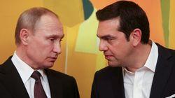 Πούτιν καλεί Τσίπρα στη Ρωσία το δεύτερο εξάμηνο του