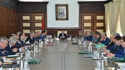 La réunion du Conseil de gouvernement reportée à