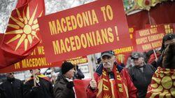 Διαμαρτυρία στα Σκόπια για το θέμα της
