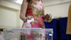 Προβάδισμα ΝΔ με 10,3% έναντι του ΣΥΡΙΖΑ. Τι λένε οι πολίτες για Σκόπια, Τουρκία, ποδόσφαιρο και