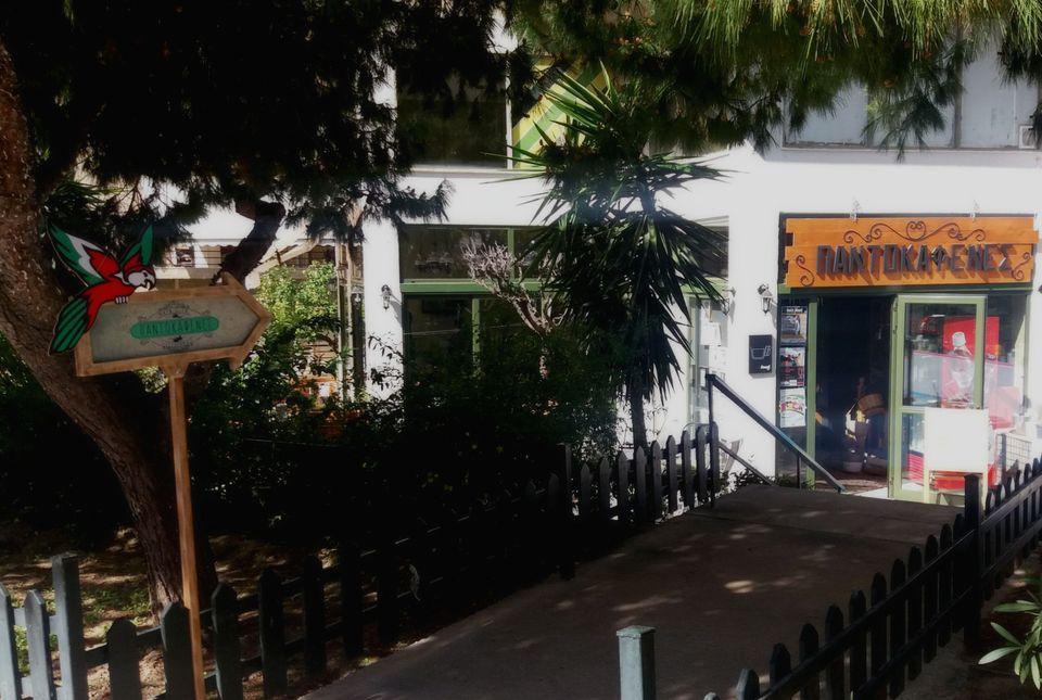 Παντοκαφενές: Ένα καφέ που βοηθά στην ένταξη ατόμων με ειδικές ανάγκες στην αγορά