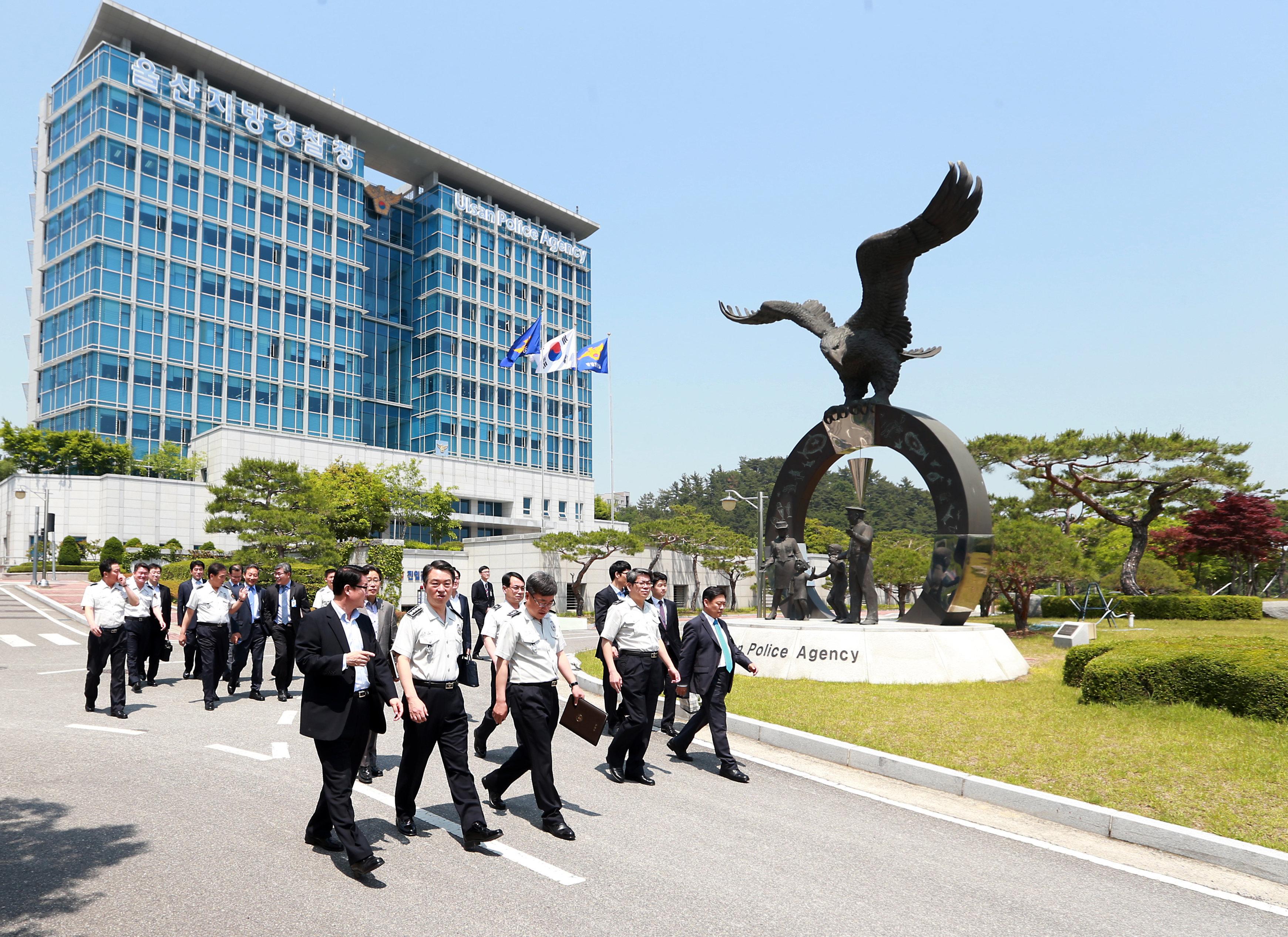 한국당의 '미친개' 발언에 대해 울산지방경찰청장이 반박에