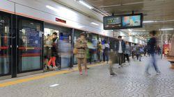 서울지하철 승강장 판매대
