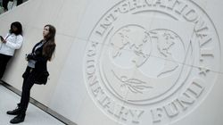 Tunisie : Le FMI donne son feu vert pour le décaissement de la 3ème